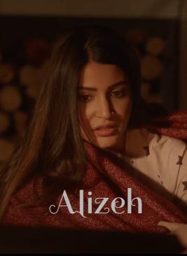 Alizeh Lyrics (Main Dard Hu Tu Dawa Hai Na)