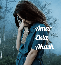 Amar Ekla Akash Thomke Geche Lyrics
