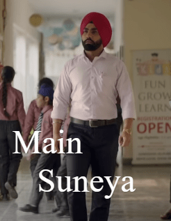 Main Suneya Lyrics