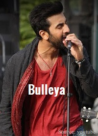 Bulleya Song Lyrics