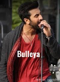 Bulleya Song Lyrics