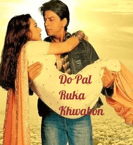 Do Pal Ruka Lyrics