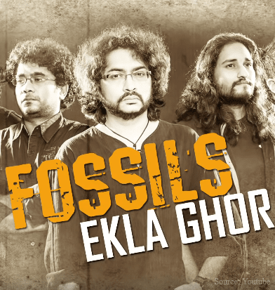Ekla Ghor Lyrics