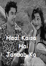 Haal Kaisa Hai Janaab Ka Lyrics