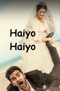 Haiyo Haiyo Song Lyrics