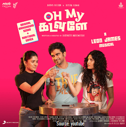 Oh My Kadavule Movie - Lyricsaio