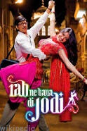Rab Ne Bana Di Jodi Movie - Lyricsaio