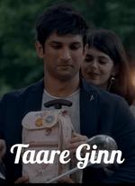 Taare Ginn Lyrics