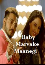 Baby Marvake Maanegi Lyrics