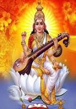 Jai Saraswati Mata Aarti Lyrics