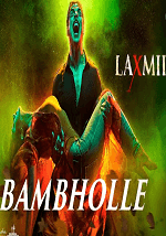 BamBholle Lyrics