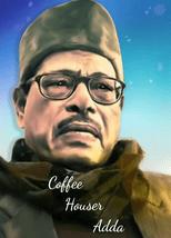 Coffee Houser Adda Lyrics