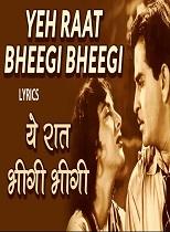 Yeh Raat Bheegi Bheegi Lyrics