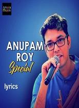 Kolkata Lyrics (কলকাতা) Praktan | Anupam Roy | Shreya Ghoshal