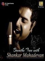 Breathless Lyrics