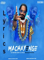 Machayenge Lyrics