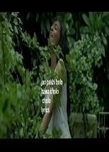 Jao Pakhi Bolo Lyrics (যাও পাখি বল) Antaheen | Shreya Ghoshal